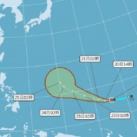 CWB map of Tropical Storm Wutip's projected path.