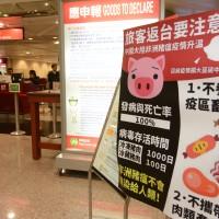 東南亞第一國 越南淪陷非洲豬瘟 攜帶越南肉品入境將重罰
