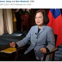 'We have to be prepared' for growing China threat: Taiwan President Tsai