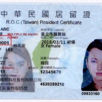 Taiwan's MOI mulls revision of uniform ID number for foreigners