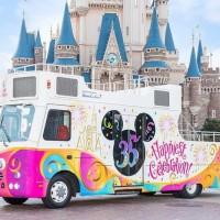 Taipei Lantern Fest grand finale to feature Tokyo Disney carnival parade