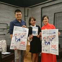 越南新住民導演阮金紅 助失婚女性走過艱困歲月