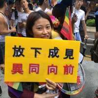 Equality group thanks Taiwan Cabinet for a draft bill set to legalize same sex marriage