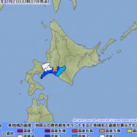 北海道淩晨發生地震 芮氏規模達3.9