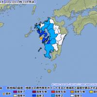 【緊急快報】九州發生淺層強震