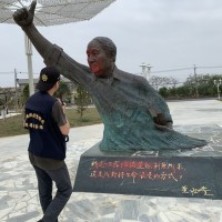 Statue of Taiwan Independence leader daubed with red paint