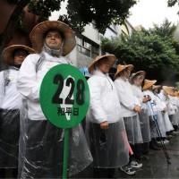 228紀念活動南北登場 60個民間團體雨中遊行肅穆哀戚