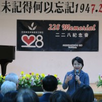 Overseas Taiwanese community in New York commemorate 228 incident with special event