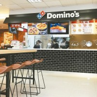 7-Eleven Taiwan to sell freshly-baked Domino's Pizza