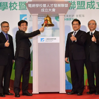 ITRI launches 'Smart Grid Academy' to foster talent for 21st century Taiwan