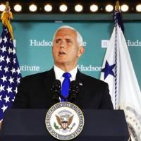 US congressman invites Vice President Pence to visit Taiwan