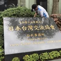 Japanese tourist dies in Taiwan