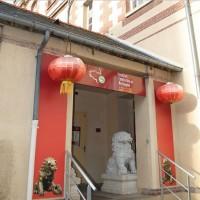 美參院調查報告:中國資助的孔子學院 不改革就得關門