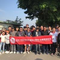 南華大學「新南向假日學校」正念靜坐特色課綱 師生反應熱烈