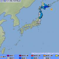 【緊急快報】北海道發生超淺層強震 連東京附近都晃了