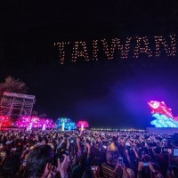 Over 11 million visitors attend 2019 Taiwan Lantern Festival