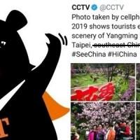 OhBear dismayed at CCTV's reference to Taiwan's Yangminshan
