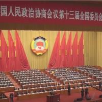 兩會今起揭幕對焦「台灣」 香港政論家:習近平將面對「憤怒的聲音」