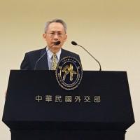 2019國際青年大使計畫開跑 外交部廣邀醫衛理工專長學生