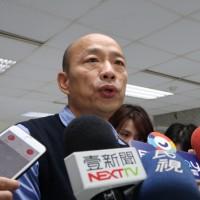 Kaoshiung Mayor Han clarifies 'Maria' comment about Filipinos