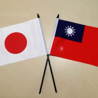 Taiwan-Japan Fishery talks conclude, both sides agree to future dialogue