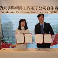 Taiwan, Singapore team up on smart technology development