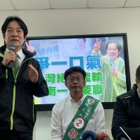 Taiwan's former premier: by-election losses for the DPP could mean win for China