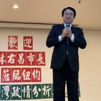 紐約會僑胞 林右昌:民進黨應成為華人的民進黨