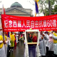 西藏抗暴60年大遊行 高呼自由人權誠可貴
