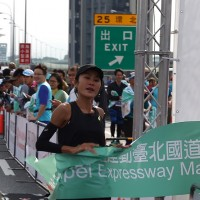 Taiwanese female runner successfully defends title in 2019 Taipei Expressway Marathon
