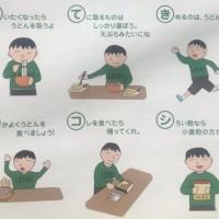 烏龍麵也能拿來反毒? 日本海報笑倒一票網友