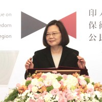 Taiwan stands with those suffering religious oppression under authoritarian regimes: President Tsai