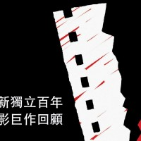 Polish Office in Taipei hosts film festival to share Poland's culture with Taiwan