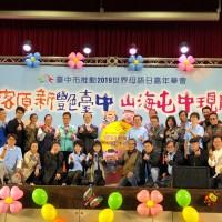 中市慶世界母語日 東南亞語表演展現學習成果