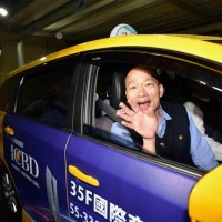 Kaohsiung Mayor Han is 'not running for president' in 2020