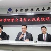 華映財務困境擬裁員逾半數 2500人受影響