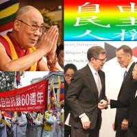 台灣應再度邀請諾貝爾和平獎得主達賴喇嘛訪台