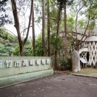 A historic botanical garden hidden from hustle and bustle of Hsinchu City in N. Taiwan