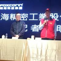 微軟告鴻海侵權 郭台銘批:霸權心態、拿台灣企業祭旗
