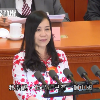 Taiwanese-born cadre gives cringe-worthy speech about 'one China' principle