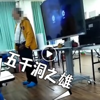Music teacher forces students to repeat anti-Chen Chu chant in N. Taiwan