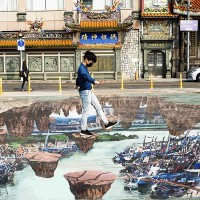 New 3D paintings in front of Taipei's Guandu Temple poised to attract visitors