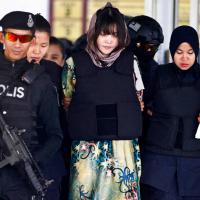 越南要求馬來西亞釋放涉嫌暗殺金正男的越籍女子