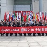 Super TaiRa搶6千億商機 蔡總統:台灣自主發展世界級技術!