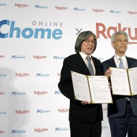 Japan's Rakuten signs alliance with Taiwan's PChome Online