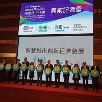 2019 SCSE in Taipei highlights smart healthcare, education, building, and transportation