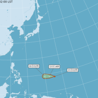 Tropical depression forms in Western Pacific