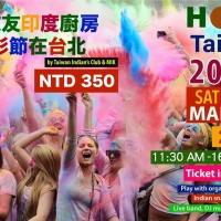 Feast and party at 'Indian Holi Taipei 2019' tomorrow
