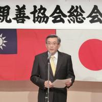 我駐日札幌代表處處長投書日媒 強調台灣拒絕「一國兩制」