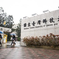 Man caught spying on women's bathroom leaps 4 stories at NTUST in Taipei